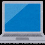 【注意】偽通販サイトのチャット機能により、住所・氏名・電話番号などの個人情報を悪用される被害が多発!