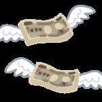 【島根】「わいせつ物を購入した人間を告発する」届いたはがきを信じ、反省文の送付とともに150万円を騙し取られる!