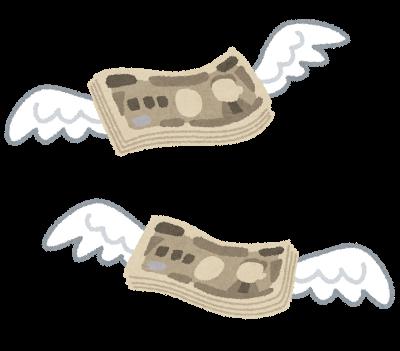 お金(詐欺)イメージ